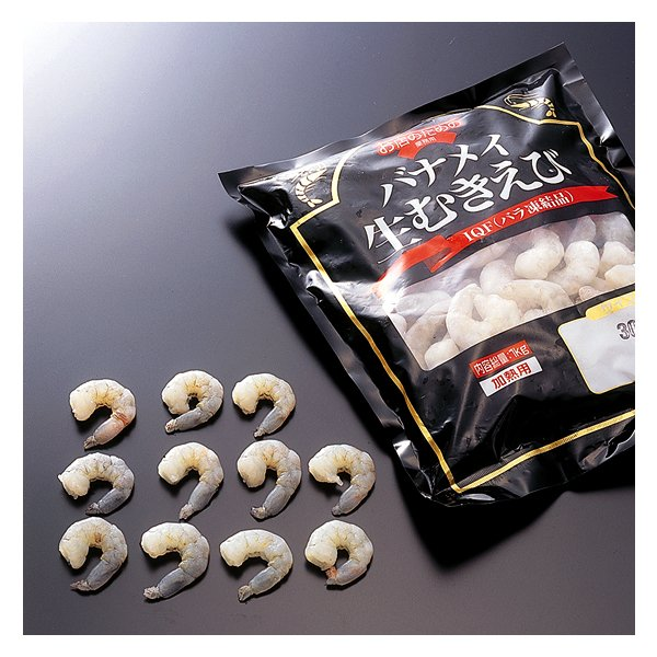 (地域限定送料無料)業務用  (単品) お店のための バナメイ生むきえび 40/60 IQF 1kg 1袋(冷凍)(287211000sk)