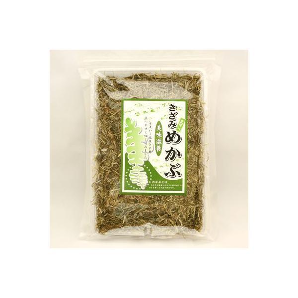 森田 昆布入きざみめかぶ 美味滋養 100g (常温)|okashinomarch
