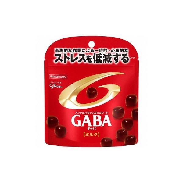 お買い得)グリコ メンタルバランスチョコレートGABA(ギャバ)<ミルク ...