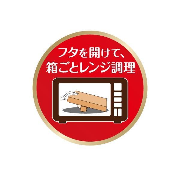 大塚食品 ボンカレーネオ コク深ソースオリジナル 甘口 230g 5コ入り|okashinomarch|03