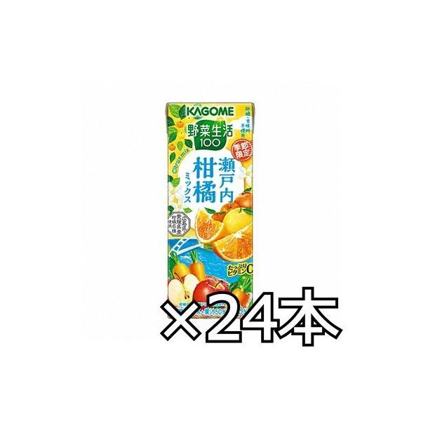 カゴメ 野菜生活100 瀬戸内柑橘ミックス195ml x 24本(1ケース)+オリジナルトートバッグ1枚付き【数量限定】 (4901306006740)