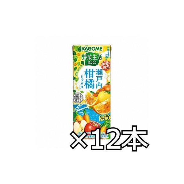 カゴメ 野菜生活100 瀬戸内柑橘ミックス195ml x 12本 (4901306006740h)
