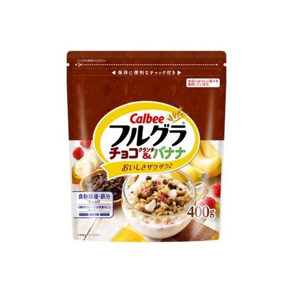 カルビー フルグラ チョコクランチ&バナナ 400g 8コ入り 2021/04/05発売 (4901330744939)