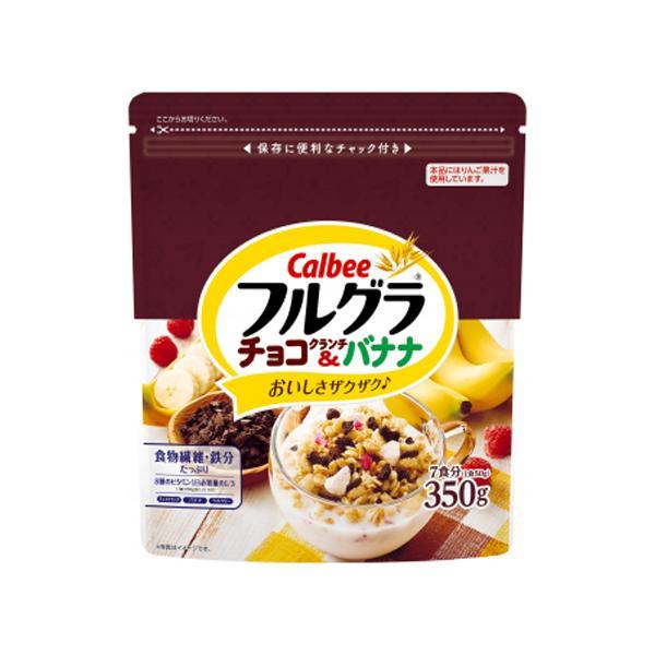 カルビー フルグラ チョコクランチ&バナナ 350g 8コ入り 2021/10/11発売 (4901330745516)
