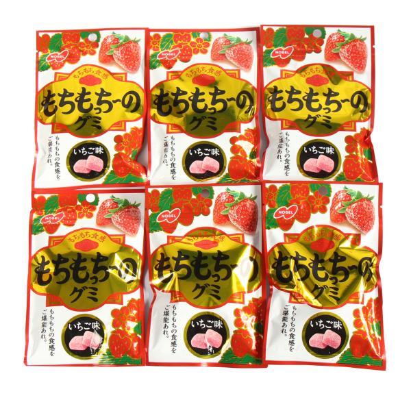 お菓子 詰め合わせ(全国送料無料)もちもっちーのグミ いちご味【6コ】おかしのマーチ メール便(4902124072368m)