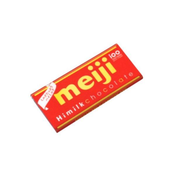 明治 ハイミルクチョコレート 50g 120コ入り 2016/09/13発売|okashinomarch