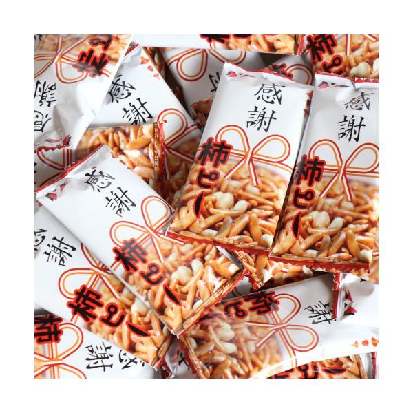 お菓子 詰め合わせ(全国送料無料)感謝柿ピー6g 38個入り おかしのマーチ メール便(4920502138253x38m)