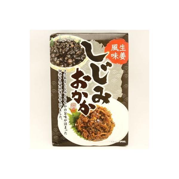 森田 しじみおかか 生姜風味 130g (常温)|okashinomarch