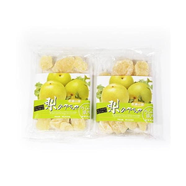 (全国送料無料) 森田製菓 梨のグラッセ ラム酒風味 180g 2コ入り メール便 (4990855065117x2m)