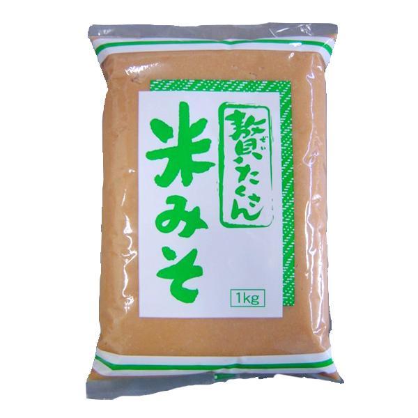 (地域限定送料無料)業務用  (単品) 贅たくさん 米みそ 1kg 5袋(計5袋)(常温)(750395000sx5)