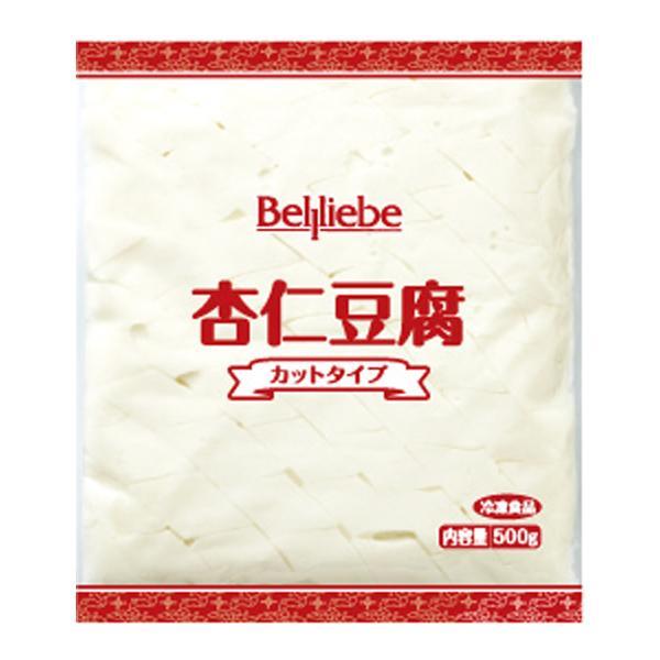 (地域限定送料無料)業務用 ベルリーベ 杏仁豆腐(カットタイプ) 500g 1ケース(12入)(冷凍)(760666000ck)