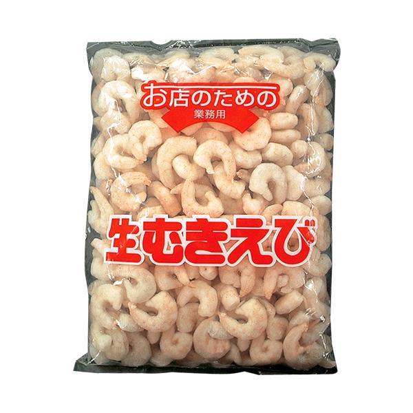 (地域限定送料無料)業務用  (単品) お店のための 生むきえび 1kg 2袋(計2袋)(冷凍)(760900000sx2k)