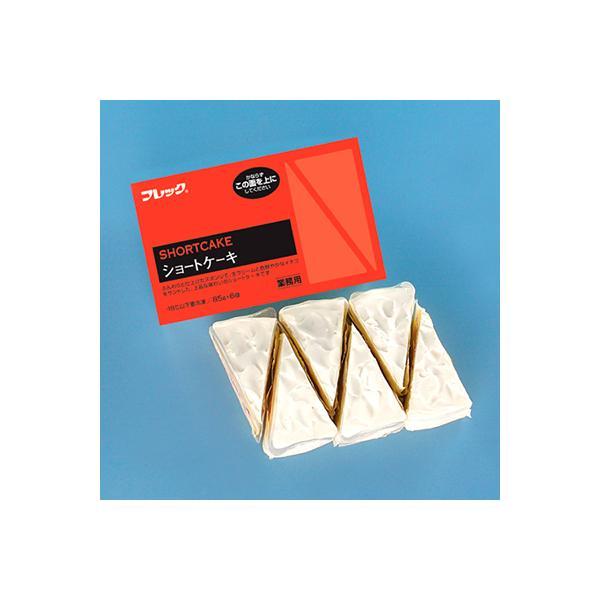 (地域限定送料無料) フレック ショートケーキ 85g 6ピース 8コ入り(冷凍)(761357000ck)