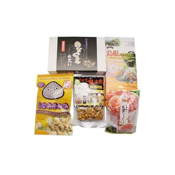 おかしのマーチ 島根土産品 山陰特産物・お菓子詰め合わせ ギフトセット A|okashinomarch|02