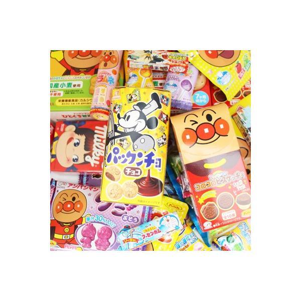 おかしのマーチ 人気キャラクターお菓子詰め合わせセットA(13種・計31コ入り)|okashinomarch