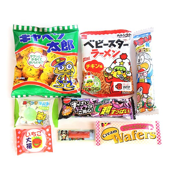 お菓子 詰め合わせ 200円 (Aセット) 袋詰め おかしのマーチ|okashinomarch|02