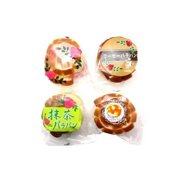 なんぽうパン 島根のバラパン通販お取り寄せセット (4種・計8個)|okashinomarch|02