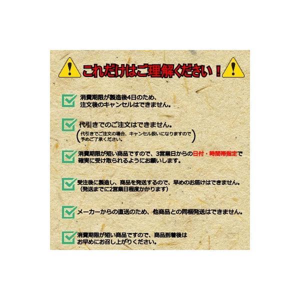 なんぽうパン 島根のバラパン通販お取り寄せセット (4種・計8個)|okashinomarch|03