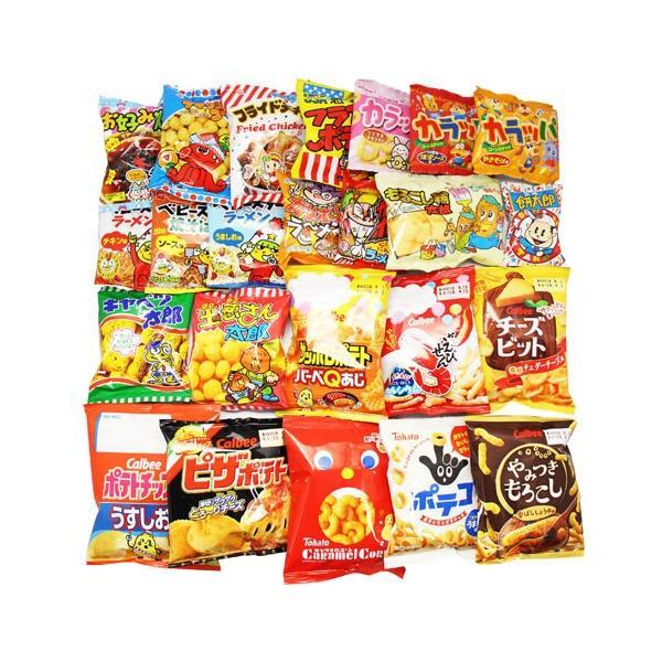 (送料無料)おかしのマーチ 食べきり 小袋スナック バラエティ 100コセット|okashinomarch|02
