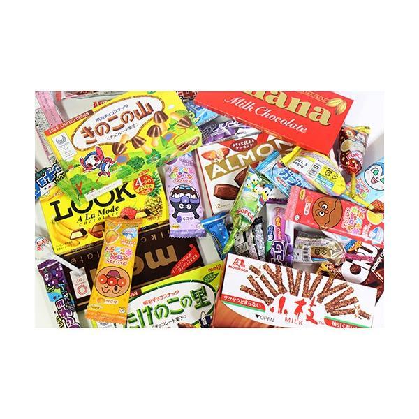 お菓子 詰め合わせ (地域限定送料無料) グリコ ポップキャンも入った人気のチョコ・キャンディセット(16種・36コ) おかしのマーチ クール便 (omtma6248kk)