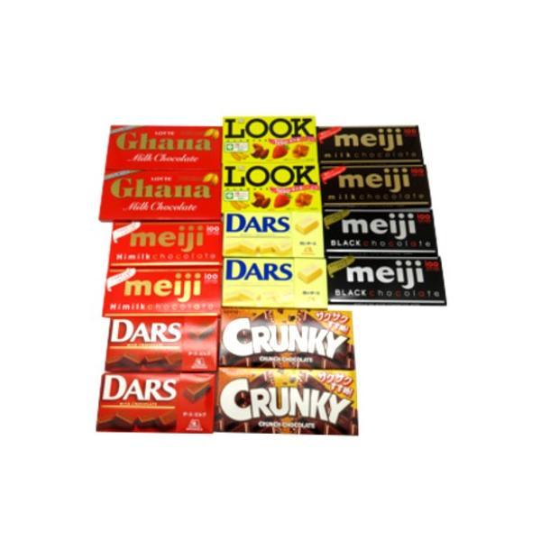 おかしのマーチ 板チョコ食べ比べボリュームセット(8種・計16個)|okashinomarch