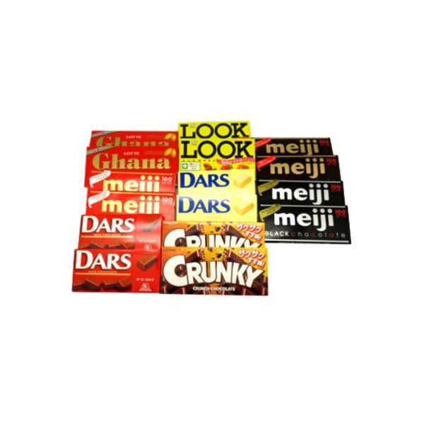 おかしのマーチ 板チョコ食べ比べボリュームセット(8種・計16個)|okashinomarch|02