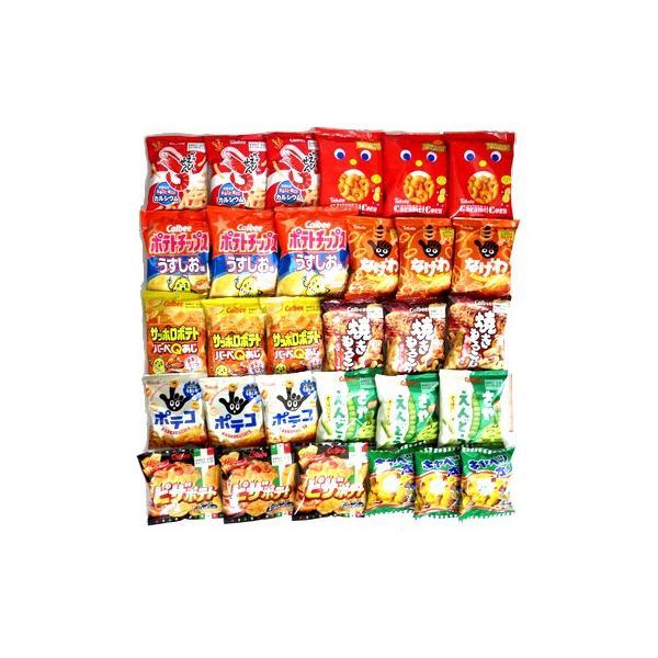 (地域限定送料無料)おかしのマーチ たくさんの小袋スナックセット(10種類・30個入り)|okashinomarch