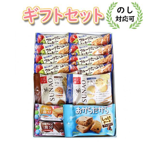 (全国送料無料) おかしのマーチ グリコお菓子ギフトセット D からだにやさしいプチギフト(4種・計16コ) メール便 okashinomarch
