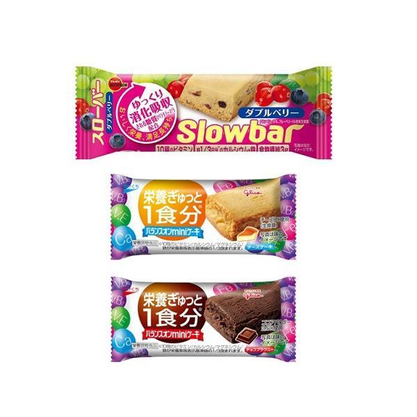 (全国送料無料)おかしのマーチ ブルボン・グリコ 栄養機能お菓子セット(3種・全17コ)セット J プチギフト メール便|okashinomarch|02
