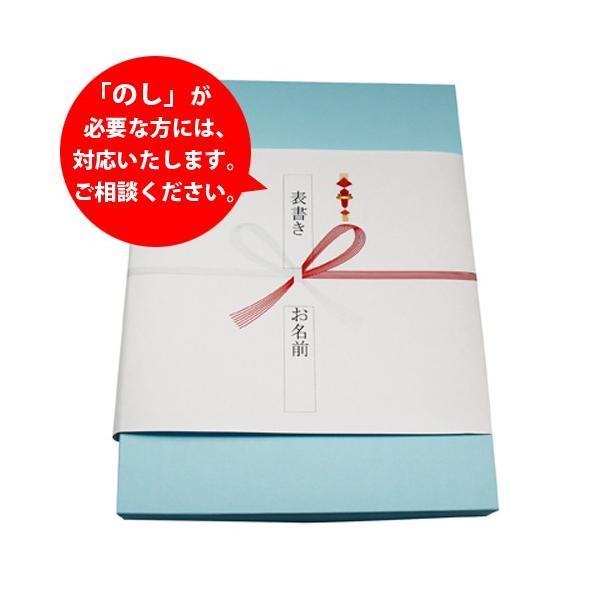 (全国送料無料)おかしのマーチ ブルボン・グリコ 栄養機能お菓子セット(3種・全17コ)セット J プチギフト メール便|okashinomarch|04