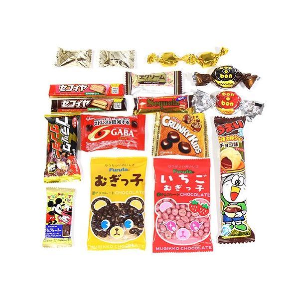 (全国送料無料)おかしのマーチ チョコレートバラエティセット A (17コ入) メール便 (omtmb5793)|okashinomarch