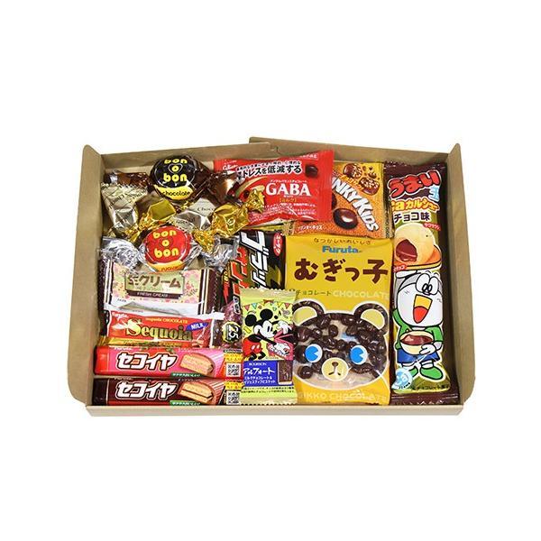 (全国送料無料)おかしのマーチ チョコレートバラエティセット A (17コ入) メール便 (omtmb5793)|okashinomarch|02