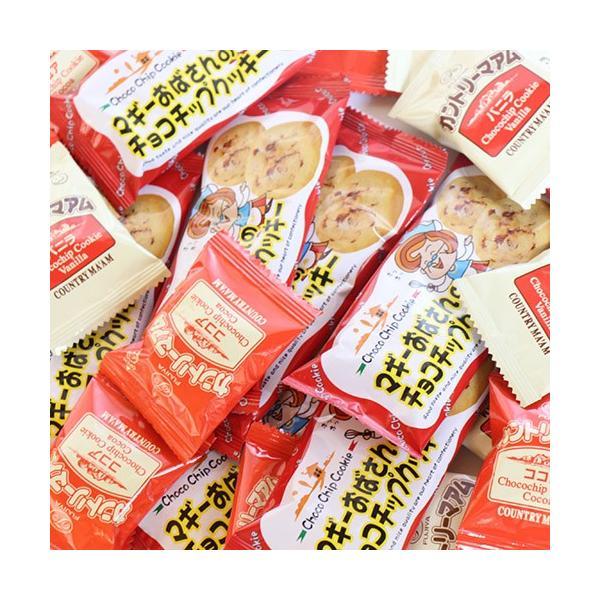 お菓子 詰め合わせ (全国送料無料) おかしのマーチ カントリーマアム(20コ)& マギーおばさんのチョコチップクッキー(8コ)セット メール便 (omtmb5888)