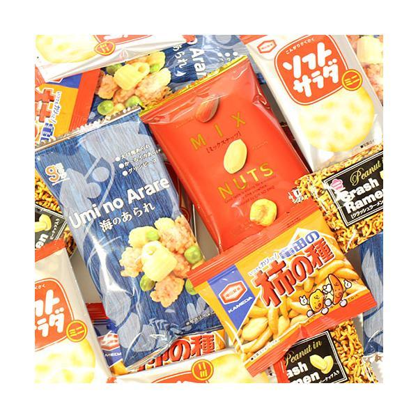 お菓子 詰め合わせ (全国送料無料) おつまみ定番柿の種入り!小袋スナック菓子セット B(5種・22コ) おかしのマーチ メール便 (omtmb6170)