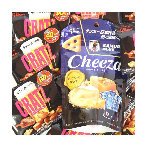 詰め合わせ (全国送料無料) グリコ おつまみスナック クラッツミニベーコン8個&生チーズのチーザカマンベール1個 セット おかしのマーチ メール便 (omtmb6353)