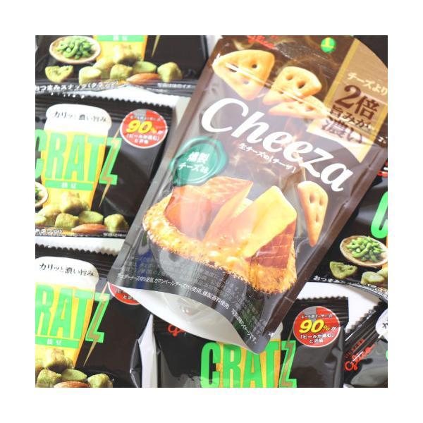 詰め合わせ (全国送料無料) グリコ おつまみスナック クラッツミニ枝豆8個&生チーズのチーザ燻製1個 セット おかしのマーチ メール便 (omtmb6358)