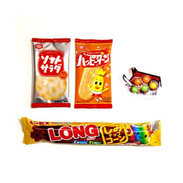 詰め合わせ お菓子 (全国送料無料) おやつセット B (4種・計35個) おかしのマーチ メール便 (omtmb6388)