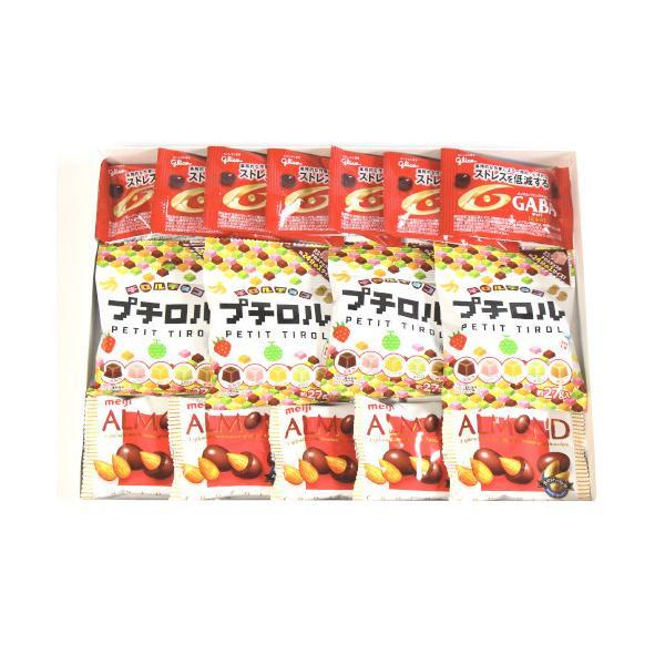 お菓子 詰め合わせ (全国送料無料) プチロル アーモンドチョコ ギャバギフトセット (3種・計16個) おかしのマーチ プチギフト メール便 (omtmb6597gz)