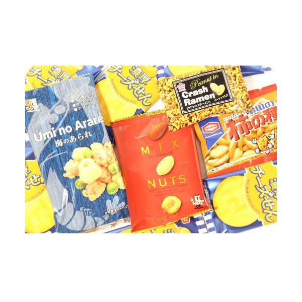 詰め合わせ お菓子 (全国送料無料) おつまみ定番 柿の種入り!小袋スナック菓子セット A (5種・計22個) おかしのマーチ メール便 (omtmb6606)