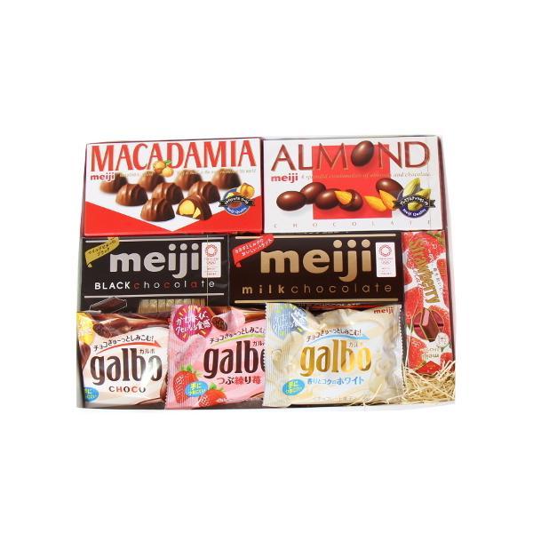 お菓子 詰め合わせ(全国送料無料)明治のチョコぎっしりギフトセットA おかしのマーチ プチギフト メール便 (omtmb6643gz)