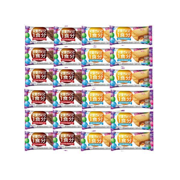 詰め合わせ お菓子(全国送料無料)グリコ バランスオンminiケーキ(チーズ12コ・チョコ12コ)計24コ メール便   (omtmb6655)