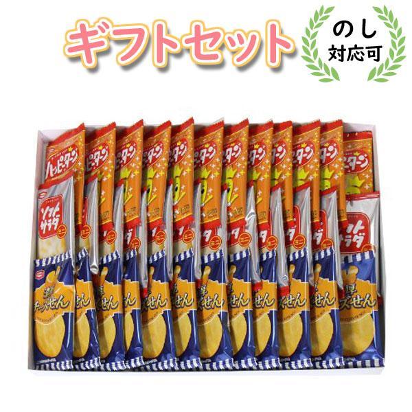 お菓子 詰め合わせ(全国送料無料)アジカル亀田のせんべいギフトセットA(3種・36コ)おかしのマーチ プチギフト メール便 (omtmb6707g)