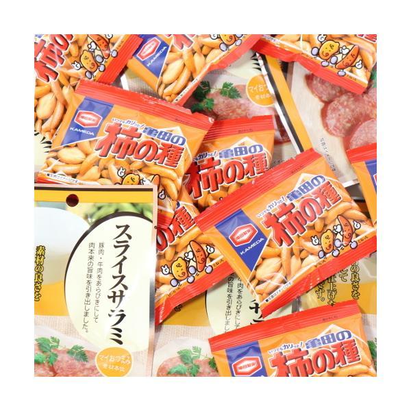 お菓子 詰め合わせ(全国送料無料)おつまみ定番!スライスサラミ(6コ)・柿の種小袋(10コ)おかしのマーチ メール便(omtmb6725)