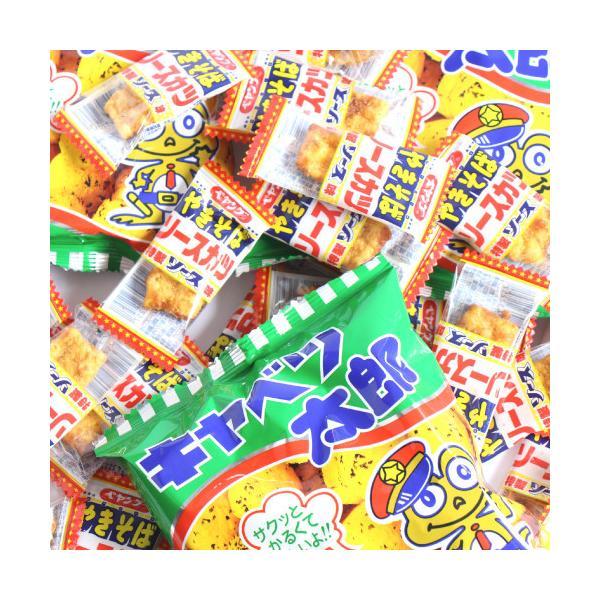 詰め合わせ (全国送料無料) 特製ソース味!ペヤングのソースカツとキャベツ太郎の濃い口駄菓子セット (2種・計38個) おかしのマーチ メール便 (omtmb6977)