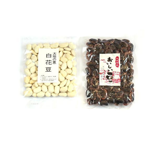 食品 詰め合わせ (全国送料無料) 白花豆と紫花豆【2コ】おかしのマーチ メール便 (omtmb7013)