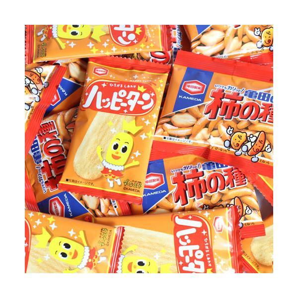 お菓子 詰め合わせ(全国送料無料)1300円ぽっきり!亀田製菓のロングセラー商品!ミニサイズの柿の種とハッピーターンセット おかしのマーチ メール便(omtmb7088)