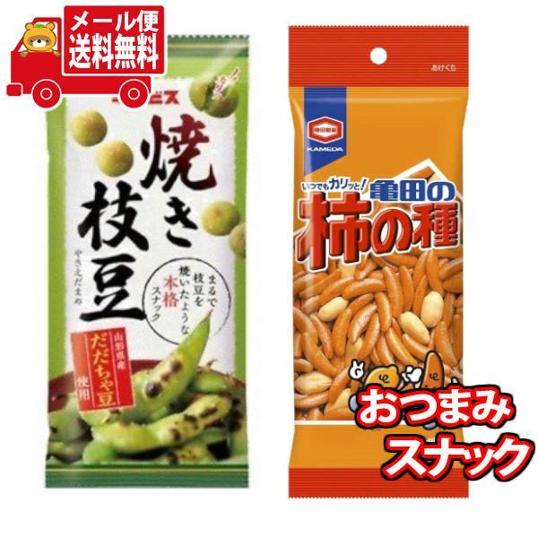お菓子 詰め合わせ (全国送料無料) 焼き枝豆だだちゃ豆と柿の種セット【2種・計5個】 おかしのマーチ メール便 (omtmb7332)