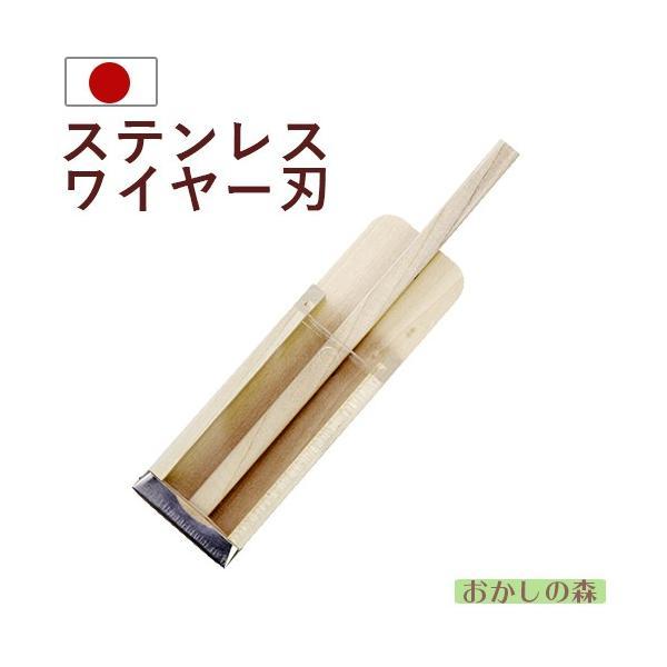日本製 中が見える ところてん突き(ミニ) ステンレスワイヤー刃 木製