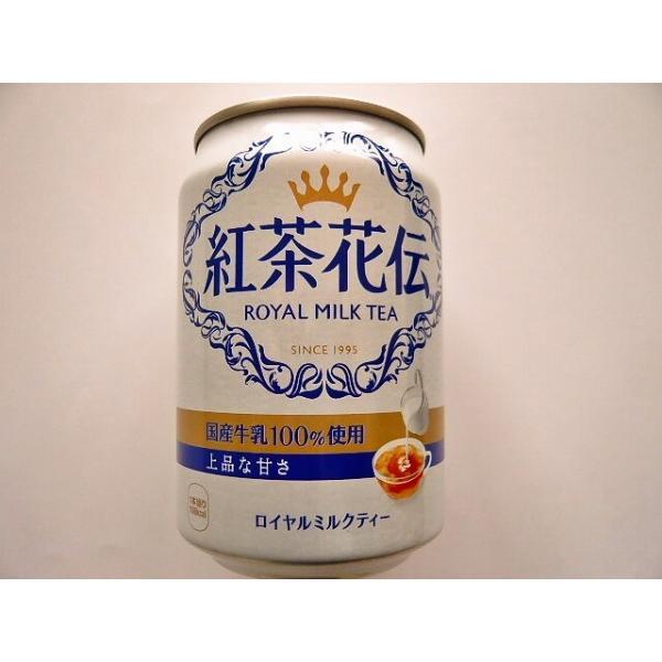 コカ・コーラ  紅茶花伝ロイヤルミルクティー 24本入|okashiya