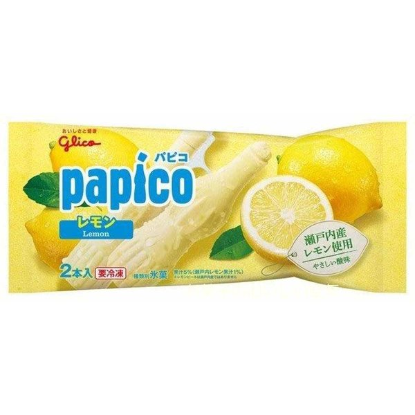発泡梱包・パピコ 地中海レモン 20個入り  江崎グリコ